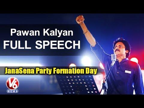 Pawan Kalyan Full Speech | JanaSena Party Formation Day | Guntur | V6 News
