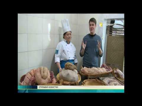 Открывая Казахстан №6 (13.05.2017) - Kazakh TV