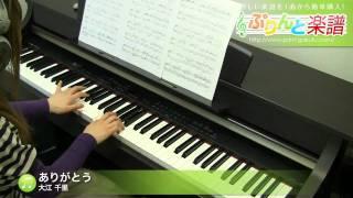 使用した楽譜はコチラ http://www.print-gakufu.com/score/detail/66952...