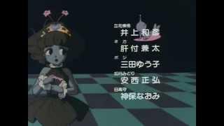 Creamy Mami - ENDING JAP 2 [Love Sarigenaku]