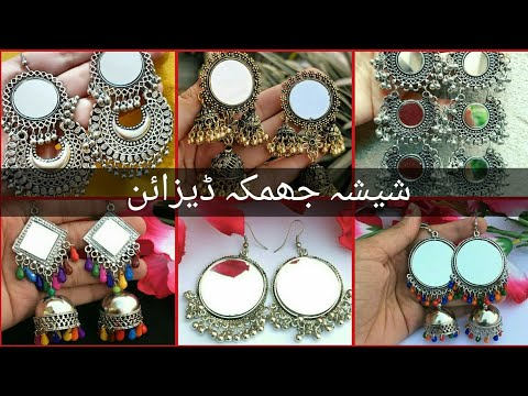 New silver oxidised mirror jhumka design for eid    Traditional Beads Mirror Earrings