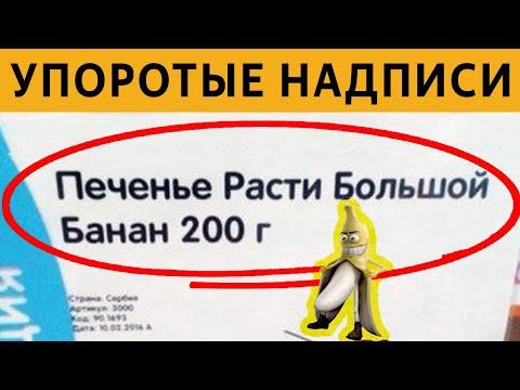 150 САМЫХ УПОРОТЫХ