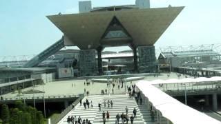 Tokyo Big Sight seen from Yurikamome train