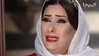 عطر الشام ـ مطيعة تكشف سرّ فوزية وكداس وتخبر شهيرة خانوم!!!!😱😱تخطيط حامد وكداس-مين بدو كامل؟