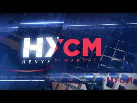 HYCM_AR - 07.12.2018 - المراجعة اليومية للأسواق