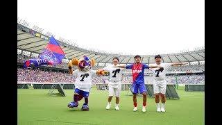 CKのチャンスからこぼれ球に反応した久保 建英(FC東京)が鮮やかなボレ...
