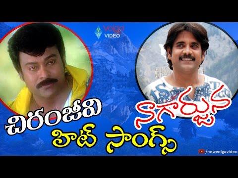 Chiranjeevi And Nagarjuna Super Hit Songs  Telugu All Time Super Hit Songs  2016