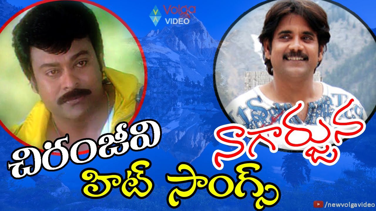 Chiranjeevi And Nagarjuna Super Hit Songs - Telugu All Time Super Hit Songs  - 2016