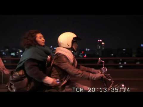 Trailer do filme Cafe Noir