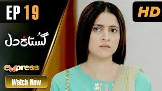 Pakistani Drama | Gustakh Dil - Episode 19 | Express TV Dramas | Arij Fatyma, Affan Waheed