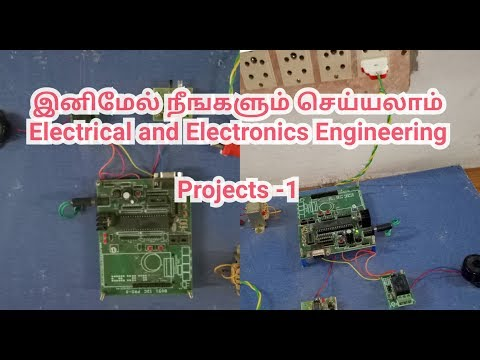 Electronics projects in Tamil
