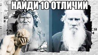 Загадка древности - АТЛАНТИДА по-русски | Охотия: выдуманная родина русичей - Антизомби