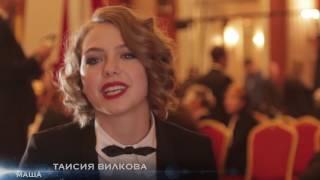 «Дед Мороз. Битва Магов» — фильм о фильме в СИНЕМА ПАРК