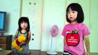自分があやまんJapanの動画をみてたら子供たちが歌うようになってしまい...