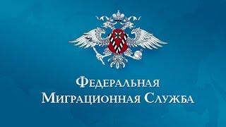 ФМС Росси по Симферопольскому району 910-026