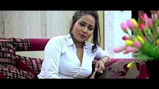 Bengali Short Film 2018   Eereen Adhikary