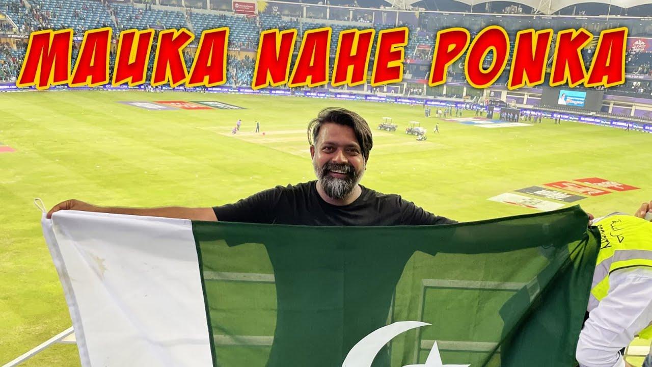 Mauka Nahi Ponka | Historic Win | Pak vs Ind | No Issue lelo Tissue | Who is Mubeen