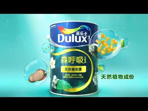 AzkoNobel's Dulux Forest Breath BioCare Paint Campaign