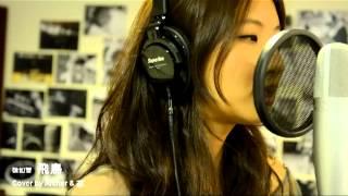 [吉他譜] 魏如萱 - 飛鳥 Cover By Archer & 苾