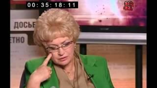 Людмила Нарусова о Путине и Медведеве
