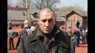 Украинский Джеймс Бонд: премьера фильма Червоный