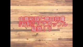 日本テレビ系列のトークバラエティ番組『行列のできる法律相談所』に出...