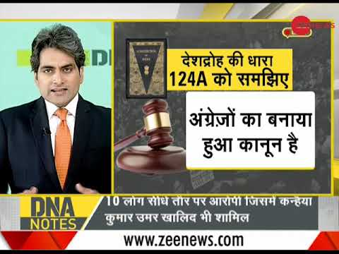 DNA: All you need to know about chargesheet filed in JNU 'sedition' case