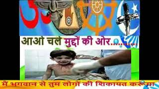 Lata songs with child rights pic