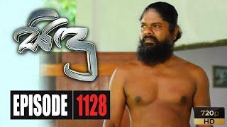 Sidu | Episode 1128 08th December 2020 Thumbnail