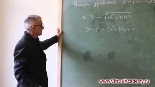 Уравнение С1 - пример решения задачи из ЕГЭ