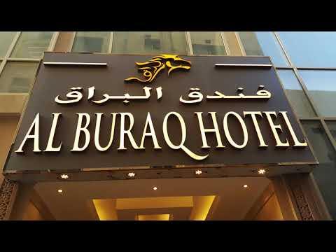 Al Buraq Hotel | United Arab Emirates | AZ Hotels