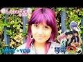 MAKE★YOU - 迷Q!? - 迷宮 (Escuela de Detectives 探偵学園Q? OP Cover Español Latino) [MV]