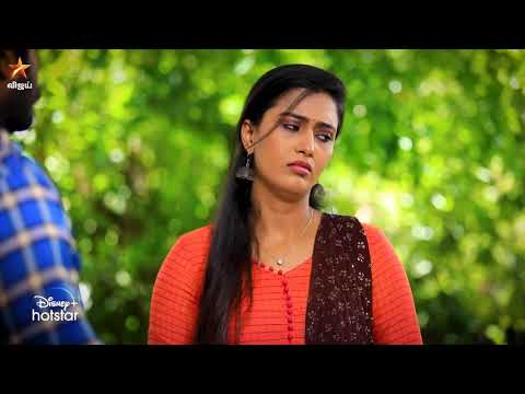 Paavam Ganesan Today Episode | 7th to 10th June 2021