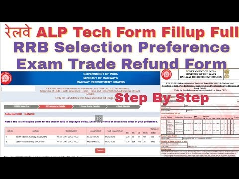 Railway ALP Technician Form Fillup Step by Step || RRB Selection || Post || Exam Trade || Refund