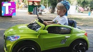 видео: Детский ЭЛЕКТРОМОБИЛЬ с пультом управления  Electric baby car #Автомобили #Транспорт