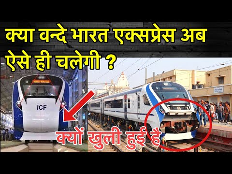 WHY VANDE BHARAT EXPRESS || TRAIN-18 IS OPEN FROM FRONT