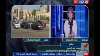 فيديو.. التاكسي الأبيض يواجه «أوبر» و«كريم» بـ«العربي كار»
