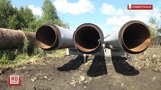 Эти трубы питают горячей водой Екатеринбург...