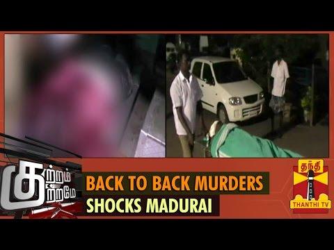 Kutram Kutrame - Back to back Murders shocks Madurai - Thanthi TV