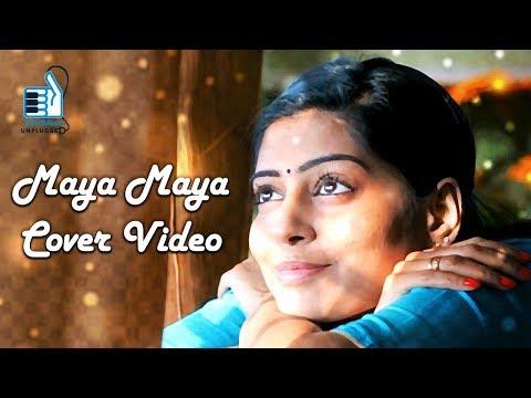 Maya Maya Cover Video | Sarvam Thaala Mayam Movie | AR Rahman | GV Prakash | Chinmayi
