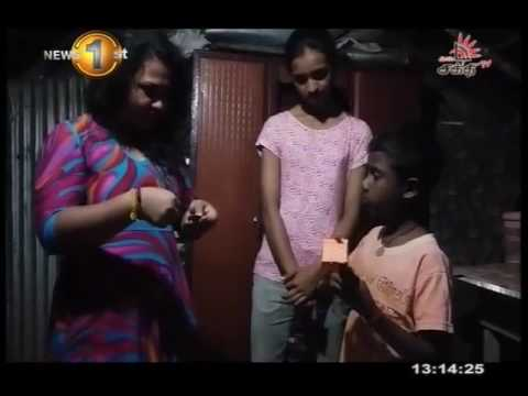 Lunch TIme News Shakthi TV 1pm 24th June 2016 Clip 06