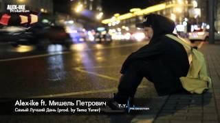 ТИЗЕР КЛИПА 'САМЫЙ ЛУЧШИЙ ДЕНЬ  СКОРО