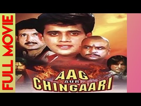 Aag Aur Chingaari आग और चिंगारी  Full Movie ᴴᴰ  Shakti Kapoor, Ravi Kishan, Paresh Rawal