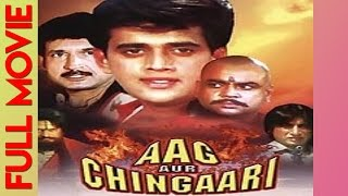 Aag Aur Chingaari (आग और चिंगारी)  Full Movie ᴴᴰ | Shakti Kapoor, Ravi Kishan, Paresh Rawal
