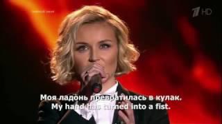 """""""Кукушка"""" - Полина Гагарина и Ольга Задонская (12.2015)"""