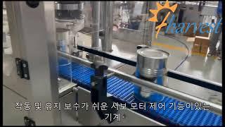자동 4 롤러 씰링 헤드 주석 용기 시밍 기계,금속 캔…