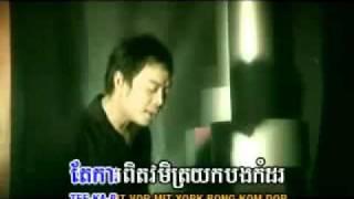 Heng pitu Sorb MV