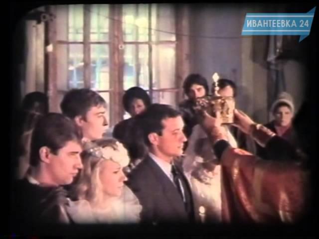 РЕТРО-Ивантеевка.  Возрождение