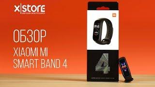 Новый фитнес браслет Xiaomi Mi Smart Band 4