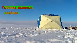 рыбалка с ночевкой и комфортом в Сибири на озере